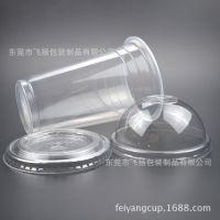 奶茶杯定做、透明塑料奶茶杯、PP塑料杯、3万起订