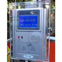 大同市水上乐园一卡通消费系统,游乐场餐饮消费机