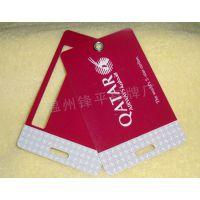 厂家优质供应PVC彩印塑料吊牌 服装吊牌 现货吊牌 吊牌定做 举报