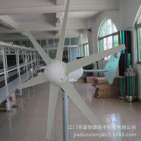 供应永磁发电机 限时促销价 各种规格6叶水平轴 微型风力发电机