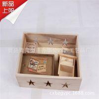 新品复古zaaka杂物收纳盒 多功能家居日用高档木质收纳储物盒定做