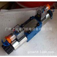 供应华德huade电磁阀/电磁换向阀4WE10J31B/CG24NZ5