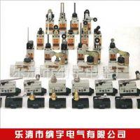 厂价直销TZ-8166台湾天得小型立式行程开关(弹簧尼龙型)