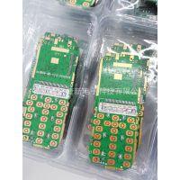 厂家直销 充电机电路板 创意多功能手机电路板按键PCBA 批发