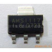 供应IC【原装现货】LM1117IMPX-5.0