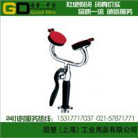固登供应GD06641台式双眼洗眼器021-57871771
