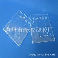 供应塑料名片盒,透明名片盒,PS名片盒,名片托盘,直销名片盒