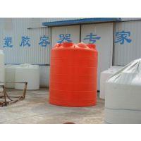 供应福州耐酸碱PE储罐 20吨塑料水箱 化工储罐