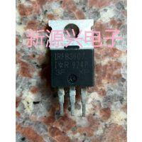 保证进口拆机 IRFB3607  IRF3607 电动车控制器 【新源兴电子】