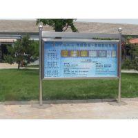 北京不锈钢宣传栏设计制作