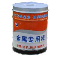 齐鲁乙烯磷化底漆,附着力强,起磷化作用。