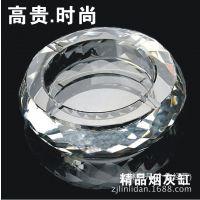 【低价促销】水晶烟灰缸 新款水晶烟灰缸 生活用品及办公文化用品