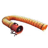 供应250MM直径手提抽风机专用PVC风管