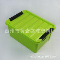 3309 耐摔塑料整理箱 床底收纳箱 小号 百纳箱 多功能储物箱