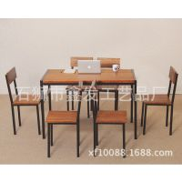 美式乡村铁艺实木餐桌椅办公桌椅组合长方形茶几休闲笔记本电脑桌