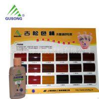 鑫乐天古松油漆调色色精 透明油漆色浆 多种颜色可选 125g