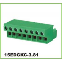 【高正DEGSON】插拔式接线端子15EDGKC-3.81