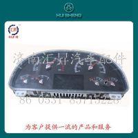 豪沃汽车零部件汽车驾驶室配件豪沃汽车仪表盘WG9716580015