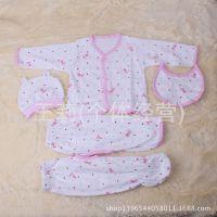 新生儿套装 纯棉礼盒 婴幼儿五件套  新生儿礼盒 批发