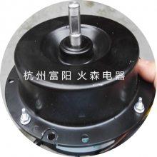 火森供应威海冷干机电机/干燥机家用换气扇/散热器/冷凝器电机报价