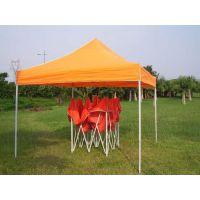 供应2012年雨具工厂直供新款帐篷 多种不同规格折叠帐篷半围折叠帐篷 全围折叠帐篷批发帐篷