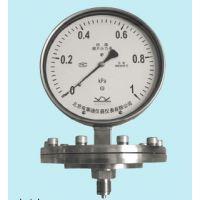 布莱迪隔膜压力表|全钢隔膜压力表|全钢耐震隔膜压力表