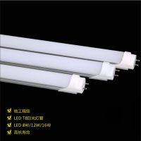 批发三安芯片T8灯管1.5米22W高亮工厂用LED日光灯中山直销