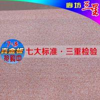供应tps真金板|三星热固型改性防火聚苯板