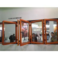 日佳柏莱IV68系列铝包木折叠窗