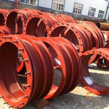 长沙DN250*300滤池专用柔性防水套管|刚性防水套管专业厂家|02S404图集防水套管制作标准