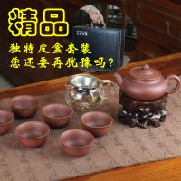 紫砂茶具套装批发清泉 宜兴正品紫砂茶具厂承接礼品定做LOGO