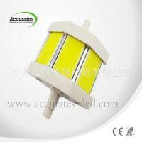 R7S LED横插灯 COB大功率 5W R7S横插灯 泛光灯厂家直销