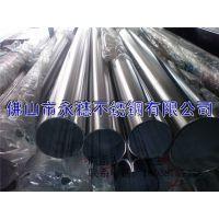 供应【内外抛光Φ50*2.0】304不锈钢装饰管||304异型管||304无缝管