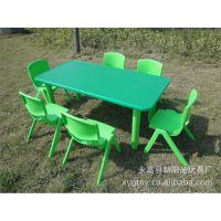 厂家直销 供应幼儿园桌椅子 儿童桌椅 幼儿桌子 儿童桌子