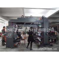 【项淮】6色六色 高速柔性胶版印机、树脂版印刷机
