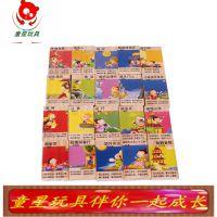 童星玩具/中国古代唐诗/汉字图文多米诺玩具/儿童认知益智玩具