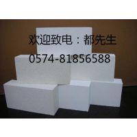 杭州厂家直接供应加气块8公分粉煤灰砖