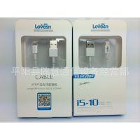 供应海韵I5-10iPhone5/5s/5c 苹果5 手机充电线 苹果6数据线