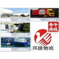 供应上海到香港海运 香港海运物流