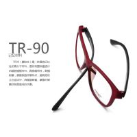 供应TM0215 眼镜架透明尼龙/记忆尼龙/PA12