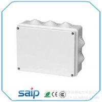 厂家供应  塑料电缆接线盒  防水IP66  尺寸150*150*70 可定做