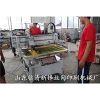 供应新锋山东pvc印刷机 套色丝印机 电动式丝网印刷机 半自动丝网印刷机