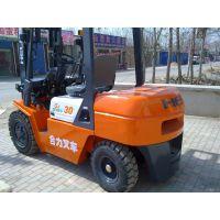 供应全新柴油叉车批发市场3吨叉车价格处理杭州合力叉车价格参数
