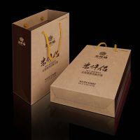 黑龙江手提纸袋设计|黑龙江光盘纸袋|黑龙江纸袋厂家
