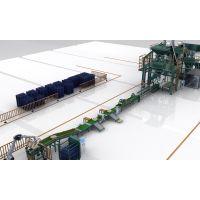 中科机器人包装生产线,定量包装秤,自动化包装生产线
