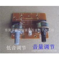 USB供电2.1低音炮功放板