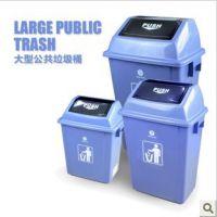 40L加厚城市户外垃圾桶 小区带盖公共设施物业环卫垃圾箱