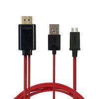 MHL转HDMI线 三星 i9300i9500N7100 Micro USB MHL适配器
