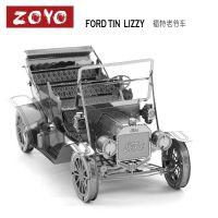 香港ZOYO福特老爷车3D拼图 DIY纳米金属微型立体拼图 厂家直销