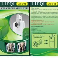 LQ-005偏光镜 小米三星苹果手机通用型/可以透玻璃拍照的镜头
